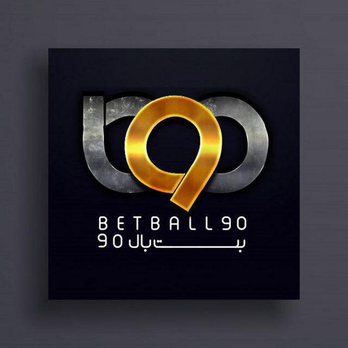آدرس جدید بت بال 90 BetBall90