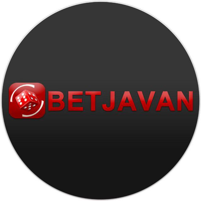 ورود به سایت بت جوان - Betjavan