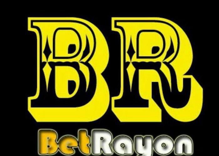 بت رایون