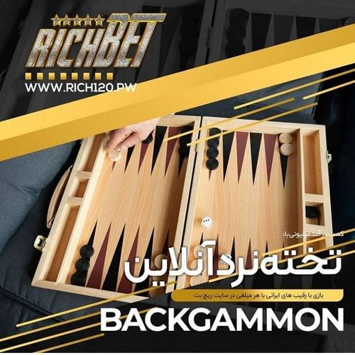 سایت richbet