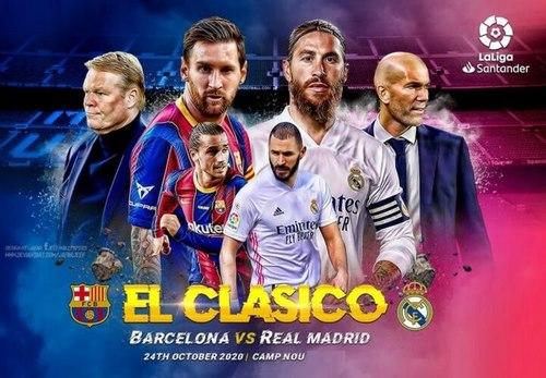 مقایسه آمار برد و باخت دو تیم بارسلونا و رئال مادرید در الکلاسیکو