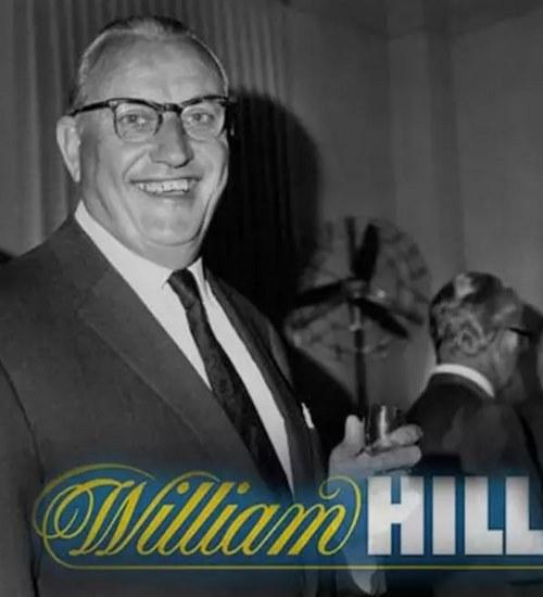 ویلیام هیل کیست
