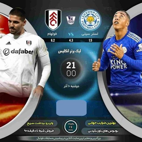 پیش بینی فوتبال bet365
