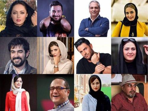 معنی سلبریتی در ایران