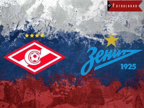 زنیت در لیگ قهرمانان اروپا
