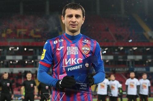 مربی زسکا مسکو