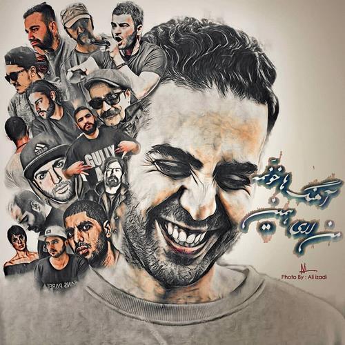 مشهورترین رپر های ایران