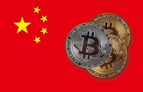 آینده ارز دیجیتال چین لینک