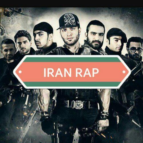 بهترین دیس های رپ فارس