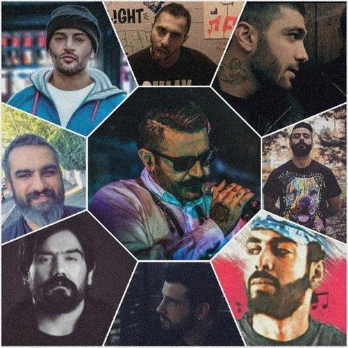 بهترین رپ فارسی