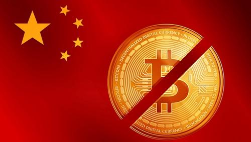 ارز دیجیتال دولت چین چیست
