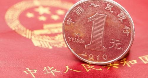 ارز دیجیتال وی چین