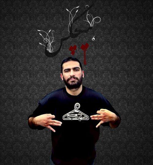 بهترین آهنگ رپ ایرانی 2020