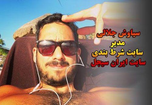 کازینو ایران انفجار