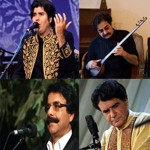 بهترین آهنگ های سنتی ایران