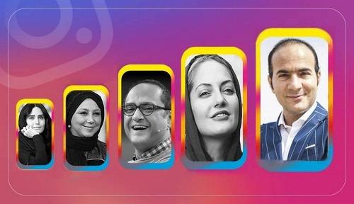 محبوب ترین سلبریتی ایرانی چه کسی است