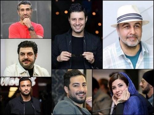 سلبریتی های معروف ایران