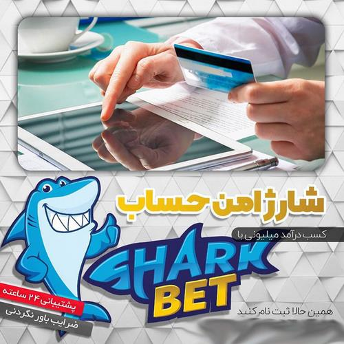 sharkbet casino