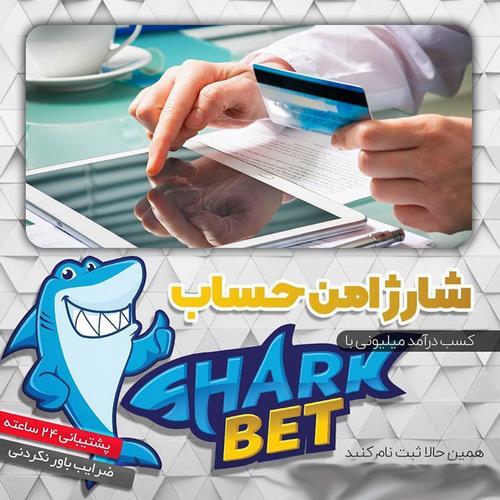 sharkbet casino