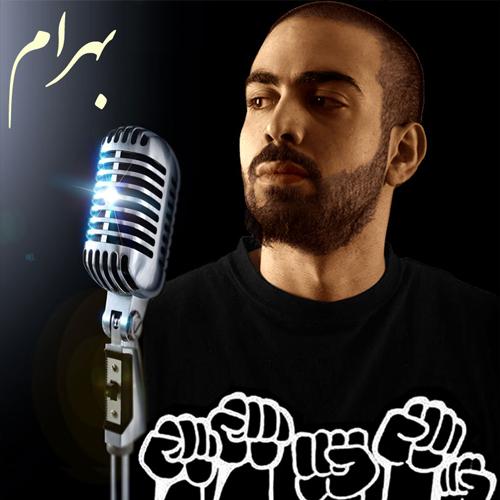 3 تا از برترین آلبوم های گروه های رپ فارسی از نگاه مخاطب کدام است؟