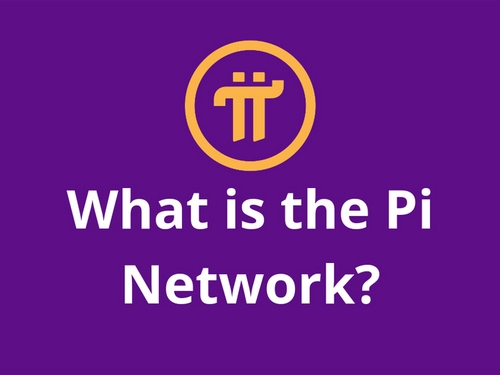 ارز دیجیتال pi چیست؟