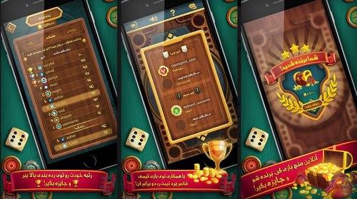 بازی های دورهمی آنلاین