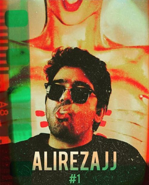 بیوگرافی علیرضا جی جی رپر