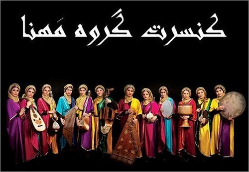 فول آلبوم خوانندگان سنتی ایران