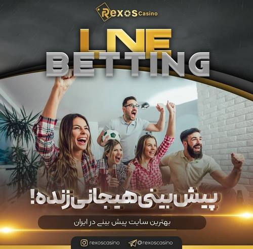 بررسی اعتبار سایت  rexos casino